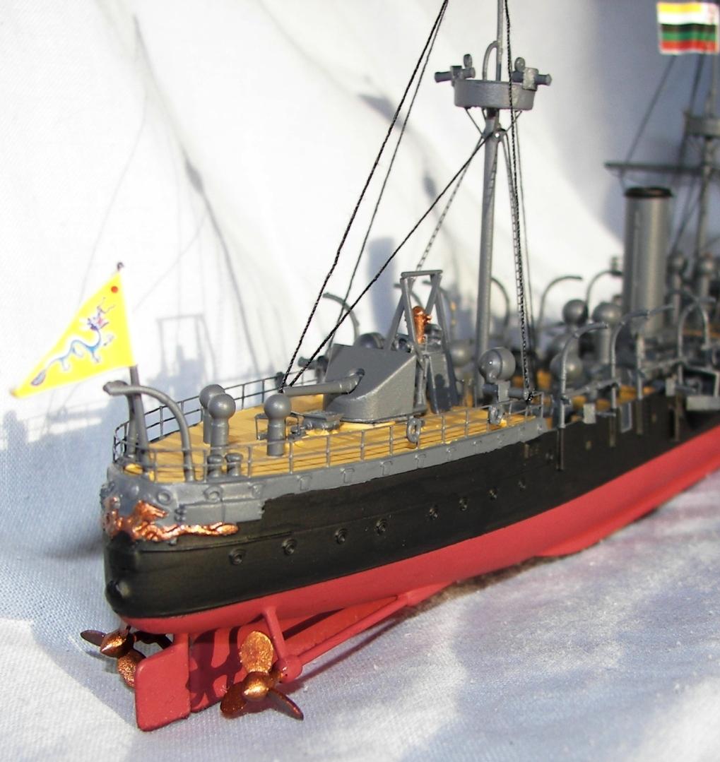 Chinese Chih Yuen Protected Cruiser